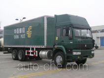 Xinfei XKC5234XYZ postal vehicle