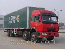 Frestech XKC5281XYZ postal vehicle