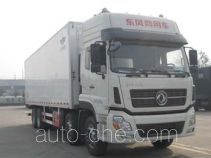 Frestech XKC5311XCQ4D chicken transport truck