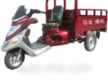 Xunlong XL110ZH-2 грузовой мото трицикл