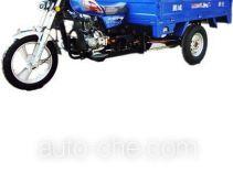 Xunlong XL150ZH-3 грузовой мото трицикл