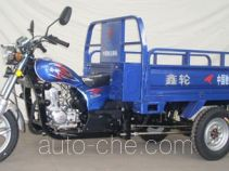 Xinlun XL150ZH-E грузовой мото трицикл