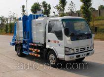 湘陵牌XL5070TCAQLG3型餐厨垃圾车