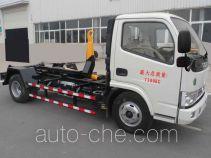 湘陵牌XL5070ZXXG4型车厢可卸式垃圾车