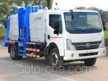 湘陵牌XL5071TCAD4型餐厨垃圾车