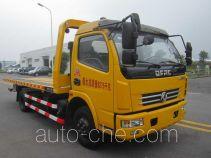 湘陵牌XL5080TQZPD4型清障车