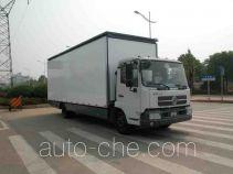 湘陵牌XL5081XWT型流动舞台车