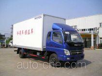 湘陵牌XL5089XBW型保温车