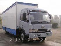 湘陵牌XL5120XWTA型流动舞台车