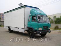 湘陵牌XL5120XWTB型流动舞台车