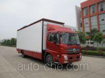湘陵牌XL5121XWT型舞台车
