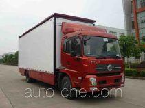 湘陵牌XL5122XWT型舞台车