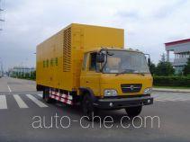 湘陵牌XL5128TDY型电源车