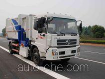 湘陵牌XL5161ZYSD4型压缩式垃圾车