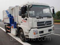 湘陵牌XL5162ZYSD4型压缩式垃圾车