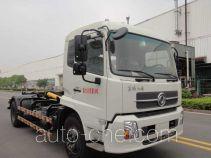 湘陵牌XL5160ZXXD4型车厢可卸式垃圾车