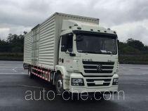 Ximanka XMK5180XXYLA2 box van truck