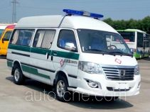 Golden Dragon XML5036XYL65 medical vehicle