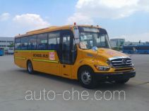 King Long XMQ6100ASD42 primary/middle school bus