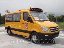 King Long XMQ6593KSD41 preschool school bus