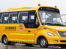 King Long XMQ6730ASD4 primary school bus