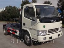 Yuanshou XNY5070ZXX4 detachable body garbage truck