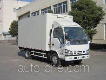 Jinnan XQX5040XYK4QL wing van truck