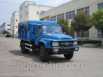 Jinnan XQX5100ZLJ4 мусоровоз