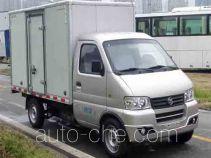 新日牌XRF5030XXYBEV型纯电动厢式运输车