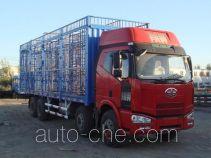 兴达牌XS5310CCQ型畜禽运输车