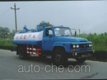 Xishi XSJ5090GYW waste oil collection truck