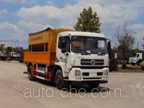 Tanghong XT5160TCXEQL snow remover truck