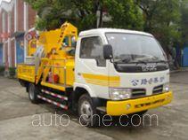 湘路牌XTG5051TYH型路面养护车