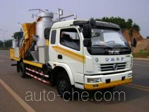 Xianglu XTG5072TYH pavement maintenance truck