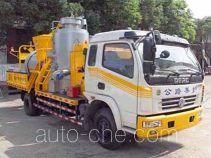 湘路牌XTG5082TYH型路面养护车