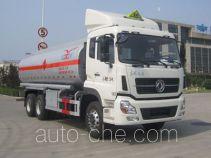 豫新牌XX5251GYYA4型运油车