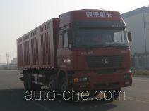 豫新牌XX5315XXY型厢式运输车