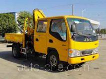XGMA XXG5060JSQ truck mounted loader crane