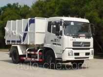 厦工牌XXG5121ZLJ型自卸式垃圾车