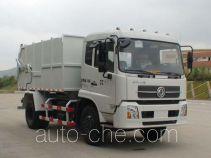 厦工牌XXG5161ZLJ型自卸式垃圾车