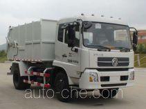 XGMA XXG5161ZLJ dump garbage truck