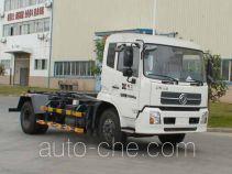 XGMA XXG5161ZXX мусоровоз с отсоединяемым кузовом