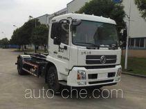 XGMA XXG5162ZXX detachable body garbage truck