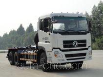 XGMA XXG5251ZXX мусоровоз с отсоединяемым кузовом
