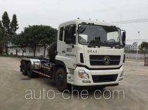 XGMA XXG5252ZXX мусоровоз с отсоединяемым кузовом