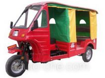 Shineray XY150ZK-A auto rickshaw tricycle