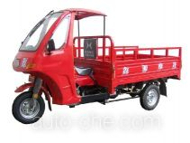 Shineray XY200ZH-B cab cargo moto three-wheeler