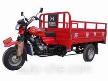 Shineray XY250ZH cargo moto three-wheeler