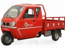 Shineray XY250ZH-2A cab cargo moto three-wheeler