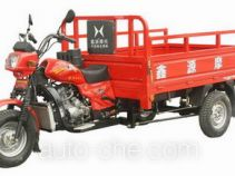 Shineray XY250ZH-A cargo moto three-wheeler